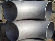 合金彎頭的廠家合金彎頭報價不銹鋼對焊彎頭工廠直銷