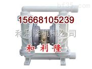 气动隔膜泵适用场合 隔膜泵产品类型