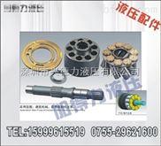 油泵维修,液压泵维修,油泵配件,液压泵配件,柱塞泵配件
