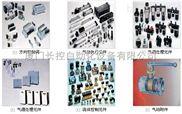 热销SSD2-KL-32 SCS-140正品CKD气缸