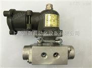 日本金子KANEKO电磁阀 15A SUS-S #208 A1 防爆电磁阀