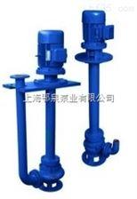 YW单管双管液下式排污泵