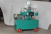 4D-SY型电动试压泵四缸电动试压泵特点——高低压自动变换