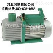 陕西渭南液环真空泵无油螺杆真空泵应用范围
