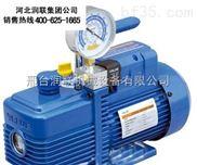 宁夏石嘴山水环式真空泵液环式真空泵经典产品
