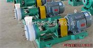 40FSB-30氟塑料离心泵