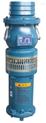 供应QY系列油浸式潜水电泵
