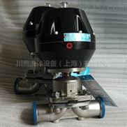不锈钢盖米气动隔膜阀