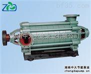 MD155-30系列單吸多級耐磨泵 湖南中大主打產品