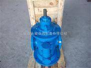供应 螺杆泵 3GL70*4-46 SNS440-46立式三螺杆泵