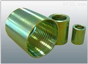 【橡塑制品直销】供应高压胶管接头,质量保证13091192556
