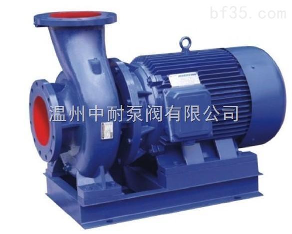 ISWR臥式熱水管道離心泵