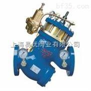 上海易优过滤活塞式流量控制阀