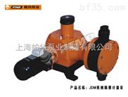 計量泵-上海計量泵廠-帕特泵業提供計量泵