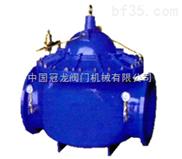 200X可调式减压阀 中国冠龙阀门机械有限公司