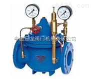 可调式减压阀 中国冠龙阀门机械有限公司
