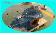 SNH2900R46U12.1W23-SNH2900R46U12.1W23大型卧式三螺杆泵