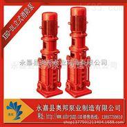 XBD-DL立式增压多级消防泵,增压多级消防泵,立式多级消防泵
