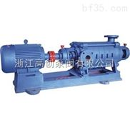 氟塑料磁力泵-CQB-F型氟塑料磁力驅動泵/氟塑料合金磁力泵