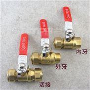 DN25铝塑管全铜球阀 价格 厂家