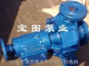 欢迎来电咨询宝图牌导热油泵.泥浆泵.黄油泵