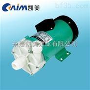 MP系列塑料磁力驱动循环泵