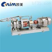 MT-HTP型高溫磁力驅動泵