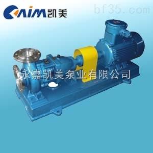 IS型卧式单级离心泵(清水泵)
