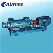 GC系列鍋爐給水離心泵