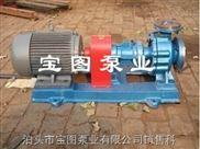 优质宝图品牌立式导热油泵价格.圆弧泵参数.齿轮泵厂家