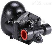 台湾DSC铸钢浮球式疏水阀FS5