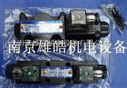 DSGL-01-3C4-D24-60油研電磁閥同行Z低價現貨