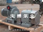 宝图牌热油泵.高温导热油泵.不锈钢导热油泵