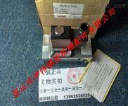 日本TACO电磁阀 MVS-2203M-17 原装进口