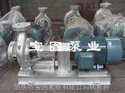 宝图牌高温导热油泵.WRY热油泵.节能导热油泵