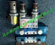 美国VICKERS威格士电磁阀DG4V-3-0A-M-U-H7-60原装正品DG4V30AMUH76