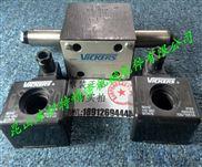 美国VICKERS威格士电磁阀DG4V-5-8C-VM-U-A6-20