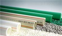 PPR管材|家裝用PPR冷熱水管