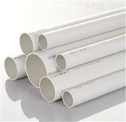 PVC排水管道-实壁管材