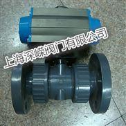 气动塑料球阀