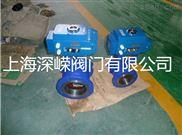 电动V型调节球阀1