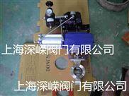 气动V型调节球阀-不锈钢气动V型调节球阀