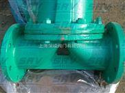 (衬氟塑料)堰式隔膜阀