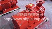 ISW管道离心泵,ISW卧式消防泵,ISW卧式清水泵