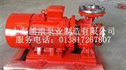 新疆多级消防离心泵,XBD-ISW消防泵山东厂家
