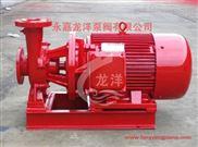 XBD-HY(HW)卧式恒压切线消防泵厂家