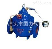 水利铸钢遥控浮球阀