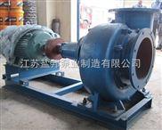 优质350HW混流泵 混流泵厂家