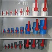 Q11F-塑料法兰球阀 塑料球阀 PVC球阀 化工球阀 化工专用球阀 耐酸碱球阀