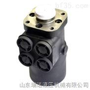 211-001a  BSA-125-    液压转向器